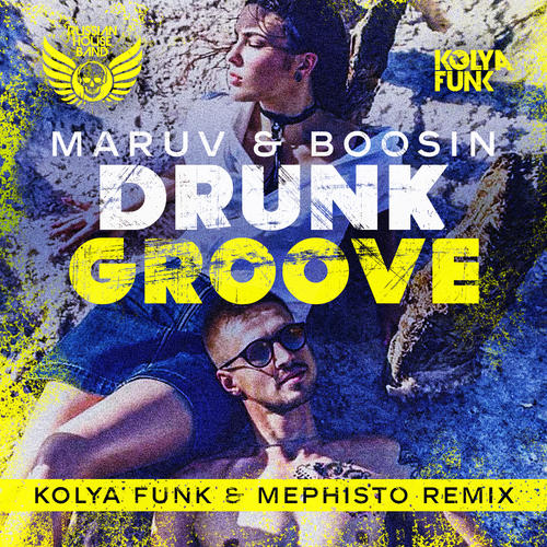 Рингтон Maruv & Boosin - Drunk Groove (Like Post Remix)