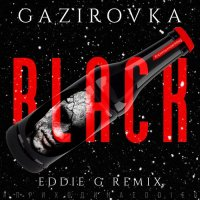 Рингтон Gazirovka - Black (Eugene Star Remix) Radio Edit.